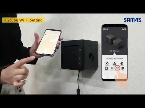 Gcube Wall type Installation & Wi-Fi Setting